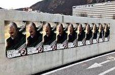 تصاویر حمید معصومینژاد از نصب پوسترهای سردار سلیمانی در شهرهای بزرگ ایتالیا
