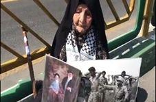 حضور زن ۱۰۰ ساله در راهپیمایی روز قدس