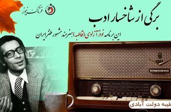 اختصاصی/ نوذر آزادی؛ قاطبه سینمای ایران از «ایتالیا ایتالیا» تا نمایشگاه نقاشی در آمریکا