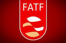 چه کسی اولین بار FATF را امضا کرد؟