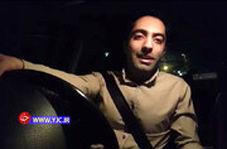 واکنش مجری مجله شبکه خبری به اشتباه خبرسازش در آنتن زنده!