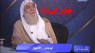 آبروریزی مفتی تکفیری در پخش زنده تلویزیونی