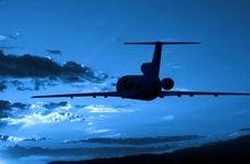 فیلم اولیه از سقوط بوئینگ مسافربری در پرند