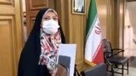 جلوگیری از ورود خبرنگاران به صحن علنی شورای شهر تهران به بهانه کرونا!
