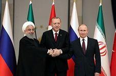 عکس یادگاری روحانی، پوتین و اردوغان در آنکارا