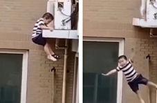 سقوط یک کودک خردسال از طبقه چهارم آپارتمان