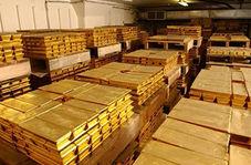 سفری مهیج به داخل انبار طلا