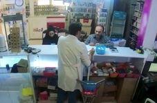 دوربین مخفی تاثیرگذار ایرانی اینبار در یک داروخانه!