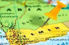وقتی کودکان یمنی قربانی توطئه علیه ایران میشوند