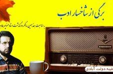منوچهر طاهرزاده، خوانندهی از جنس مردم
