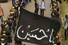 تیراندازی ارتش نیجریه به سمت شرکت کنندگان در مراسم اربعین