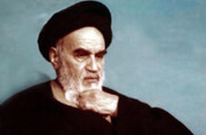 شیطنت «شبکه من و تو » در تقطیع بیانات امام خمینی