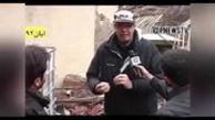 وقتی هشت سال زور هیچ مسئولی به تخریب هتل آریانا نرسید!