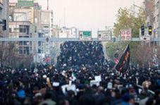 اینجا تهران است ، سیل میلیونی جمعیت برای حاج قاسم سلیمانی و همرزمانش