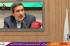 مواضع عضو شورای شهر تهران در خصوص انتخاب شهرداران مناطق تهران