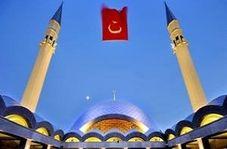 آداب و رسوم مردم ترکیه در عید قربان