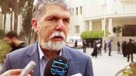 واکنش وزیر ارشاد به افشاگری فساد اخلاقی در سینما