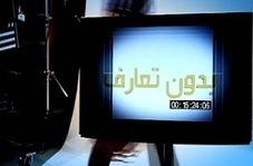 بدون تعارف با رئیس سازمان زندان ها / خبر مهم در مورد زندان اوین