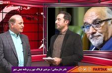 عضو شورای شهر تهران حق استعفا ندارد/ جایگاه او به نمایندگی از مردم است نه شخصی