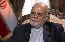 جزئیات شهادت سردار سلیمانی از زبان سفیر ایران در عراق