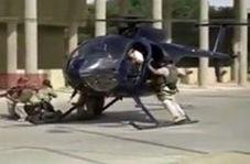 لحظه فرار یکی از مقامات دیپلماتیک سفارت آمریکا در بغداد