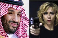 بازیگر زن مشهور پیشنهاد «بن سلمان» را رد کرد