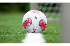 بازی خاطره انگیز رئال مادرید - ویارئال