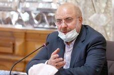 دستور قالیباف برای پیگیری اجرای مصوبات رفع مشکل آب خوزستان