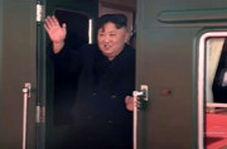 رهبر کره شمالی با قطار به دیدار ترامپ رفت