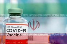 ترزیق نخستین دُز استنشاقی واکسن رازی