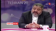 شوخی با احمدینژاد در برنامه تهران ۲۰+فیلم