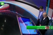 کارشناس داوری بازی پرسپولیس - استقلال خوزستان