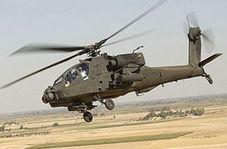 حمله هوایی آمریکا به معترضان عراقی + فیلم