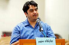 روحالله زم وقتی که در ایران بود، چه میکرد؟