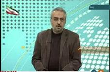 واکنش مجری شبکه خبر به پیگیری بیانیه ستاد کل نیروهای مسلح درباره سقوط بوئینگ ۷۳۷ ، روی آنتن زنده