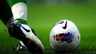 خلاصه بازی شفیلد یونایتد 1 - 2 لسترسیتی