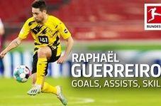 عملکرد عالی رافائل گوئررو در خط دفاعی