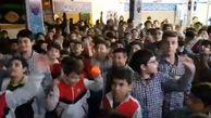 شور و هیجان تماشای دیدار فینال لیگ قهرمانان آسیا در یکی از مدارس ابتدایی