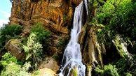 آبشار آب سفید، عروس زیبای آبشارهای ایران