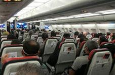 شرایط جدید و ویژه برای سوار شدن در هواپیما