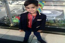اصفهان فردا میزبان غنچهای از بهشت!