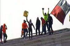 درگیری پلیس شیلی با کارکنان اعتصاب کرده اداره پست
