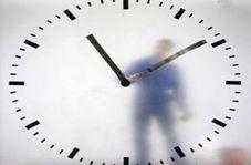 ساخت ساعتی جالب در هلند