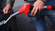 سرقت بنزین؛ پدیدهای تلخ و رو به افزایش!