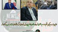 برگزاری اولین جلسه شکایت شهردار و رئیس شورای شهر کرمانشاه از حزب توسعه و هفته نامه غرب