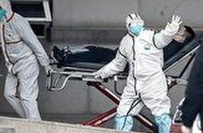 لحظه تشنج شدید فرد مبتلا به ویروس خطرناکی که این روزها به جان مردم چین افتاده است