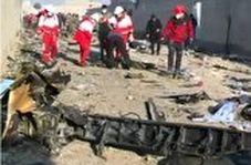 علت سقوط هواپیمای اوکراینی؛ از احتمال تا واقعیت