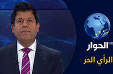 مجری شبکه عربی: ایران سیلی سختی به قدرتمندترین کشور جهان زد