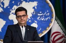 حوادث اخیر عراق بر راهپیمایی اربعین تاثیری نخواهد داشت
