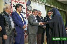 تجلیل از خانواده معزز شهید سرگرد ایرج جواهری مدافع وطن